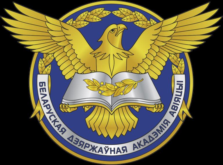 bgaa_logo